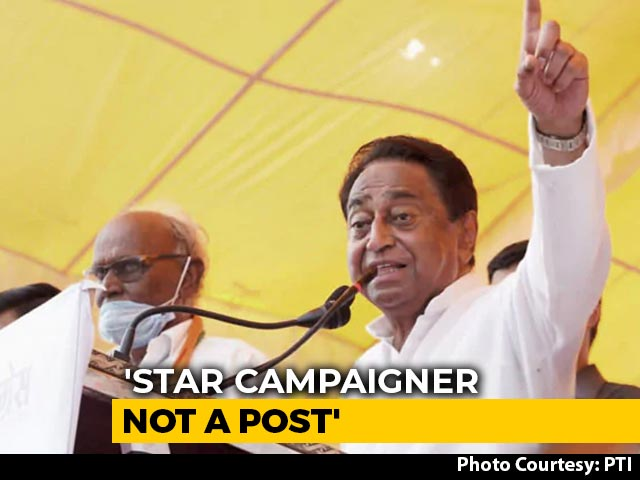 """Video : """"Which Post Star Campaigner Has?"""": Kamal Nath On Election Body's Decision"""