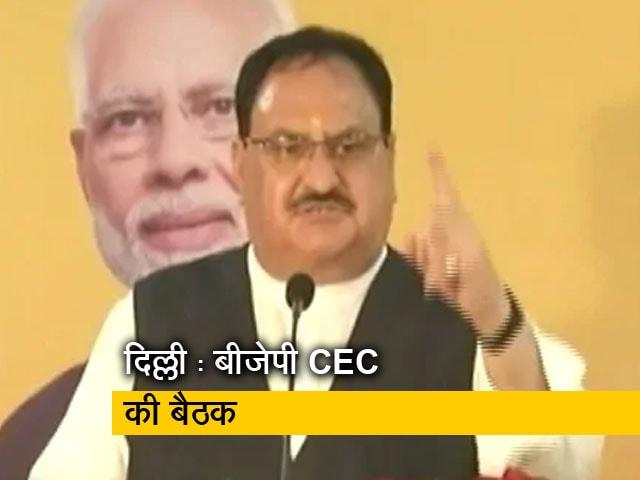 Videos : बिहार चुनाव के लिए उम्मीदवारों पर मंथन