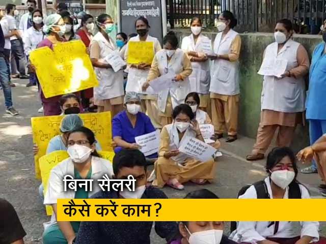Videos : दिल्ली : बाड़ा हिंदूराव अस्पताल के डॉक्टरों की हड़ताल