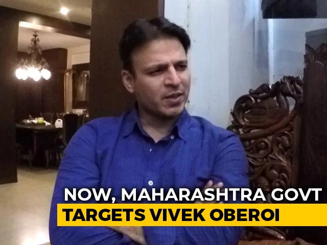 Video : Vivek Oberoi Must Be Probed In Drugs Case: Maharashtra Home Minister
