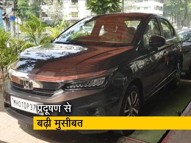 Videos : ऑटोमोबाइल उद्योग में लौटती रौनक