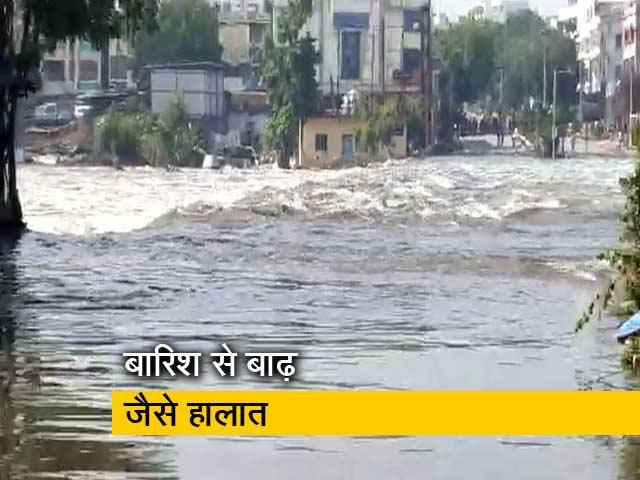 Videos : हैदराबाद में बारिश से तबाही, 50 लोगों की मौत