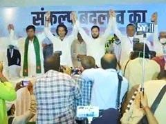 बिहार में महागठबंधन ने तेजस्वी यादव को चुना नेता, RJD-कांग्रेस-लेफ्ट में सीटों का बंटवारा