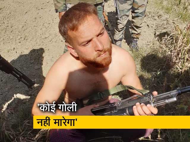 Videos : जम्मू-कश्मीर आतंकी के सरेंडर का नाटकीय वीडियो आया सामने