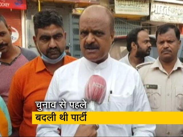 Video : सासाराम: रामेश्वर चौरसिया ने बताया, क्यों BJP छोड़ LJP के टिकट पर चुनाव लड़े
