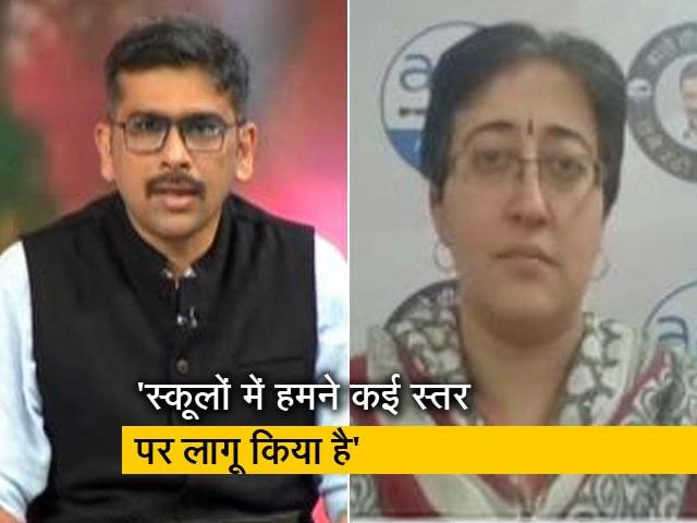 Videos : AAP नेता आतिशी ने कहा- सेक्स एजुकेशन पर भारत में काफी कम चर्चा होती है