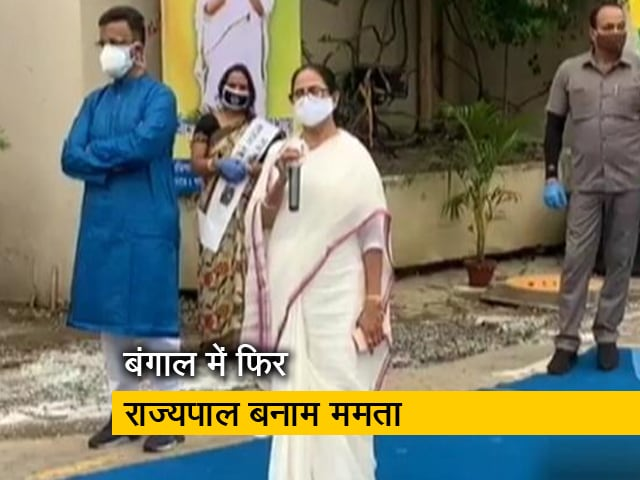 Videos : राज्यपाल की चिट्ठी पर सीएम ममता बनर्जी का पलटवार