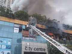 मुंबई के सिटी सेंटर मॉल में फिर भड़की आग, कोई हताहत नहीं
