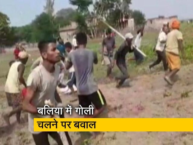 Video : क्राइम रिपोर्ट इंडिया : बलिया गोलीकांड का मुख्य आरोपी अब भी फरार