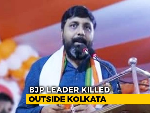 Video : Bengal BJP Leader Shot Dead; Party Blames Trinamool, Calls For Bandh