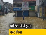 Videos : हैदराबाद : बार-बार की बारिश से बेबस शहर
