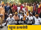 Video : हत्यारोपी धीरेंद्र सिंह के समर्थन में करणी सेना का प्रदर्शन