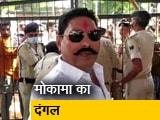 Video : बिहार चुनाव: अनंत सिंह जेल से लड़ेंगे चुनाव, विवेका पहलवान ने संभाली प्रचार की कमान