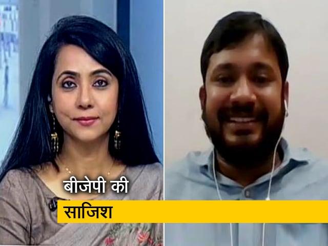 Videos : 'चिराग' से अपना घर रौशन कर नीतीश का घर जलाना चाहती है BJP : कन्हैया कुमार