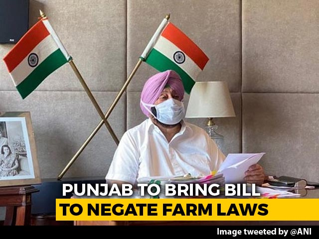 Video : Punjab Plans Bill To Negate New Farm Laws, First State To Do So