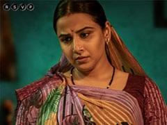 विद्या बालन की 'नटखट' से इंडियन फिल्म फेस्टिवल ऑफ मेलबर्न 2020 का होगा आगाज
