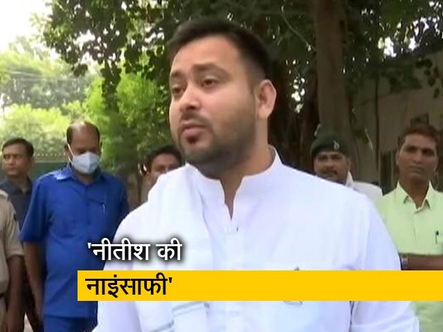Video : चिराग पासवान के साथ नीतीश कुमार ने किया अन्याय: तेजस्वी यादव