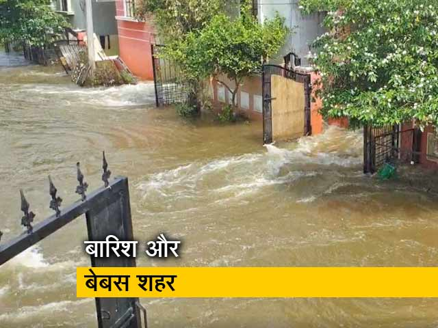 Video : हैदराबाद: अगले दो-तीनों में बढ़ सकती हैं और मुश्किलें, भारी बारिश के आसार