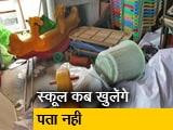 Video : रवीश कुमार का प्राइम टाइम: कोरोना संकट में छोटे स्कूल सबसे ज्यादा परेशान