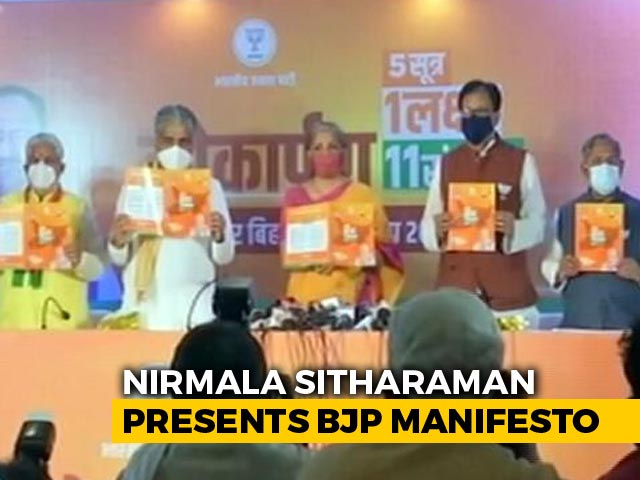 Video : BJP Promises 19 Lakh Jobs, Free Covid Vaccination In Bihar Manifesto