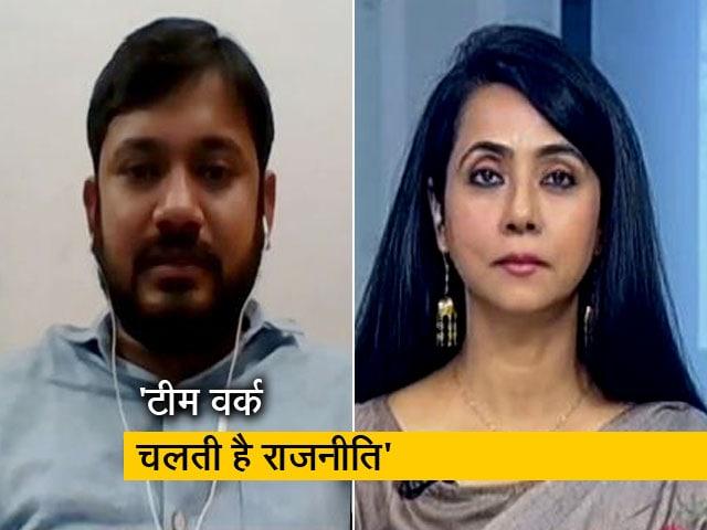 Video : सिर्फ चुनाव लड़ना मकसद नहीं है, पार्टी जो जिम्मेदारी देगी वो करेंगे: कन्हैया कुमार