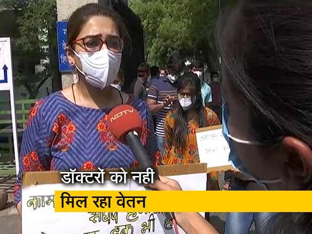 Videos : बाड़ा हिंदूराव के डॉक्टरों की हड़ताल, बोले- 4 महीने से नहीं मिली सैलरी