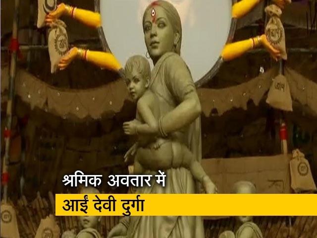 Videos : सिटी एक्सप्रेस : देवी दुर्गा की मूर्ति में दिखी प्रवासी मजदूरों की पीड़ा