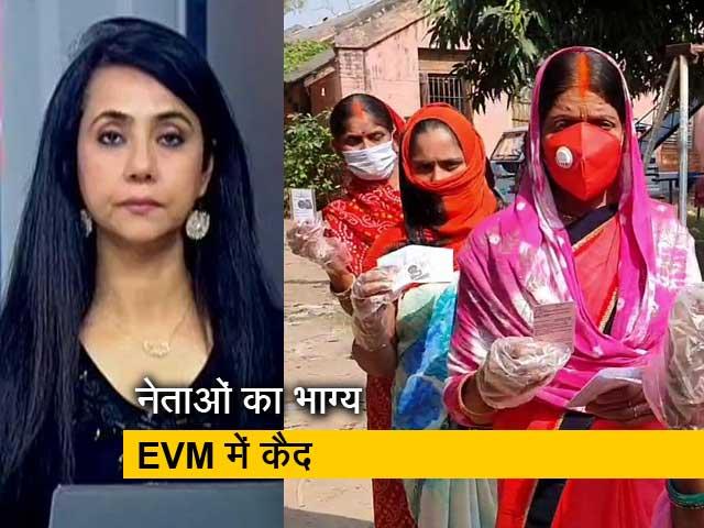 Videos : बिहार का दंगल: पहले दौर में करीब 54 % मतदान