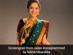 अंकिता लोखंडे का Video हुआ वायरल, मराठी ट्रेडिशनल आउटफिट में फोटोशूट करवाती आईं नजर