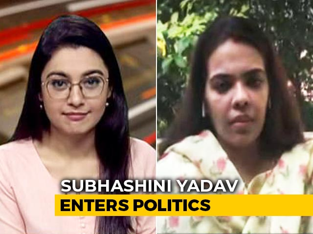 "Video : ""Chirag Paswan, Tejashwi Yadav And I Are Friends"": Sharad Yadav's Daughter"
