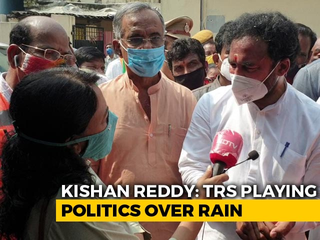 Video : Central Team Visits Hyderabad To Assess Damage Caused By Rains, Floods