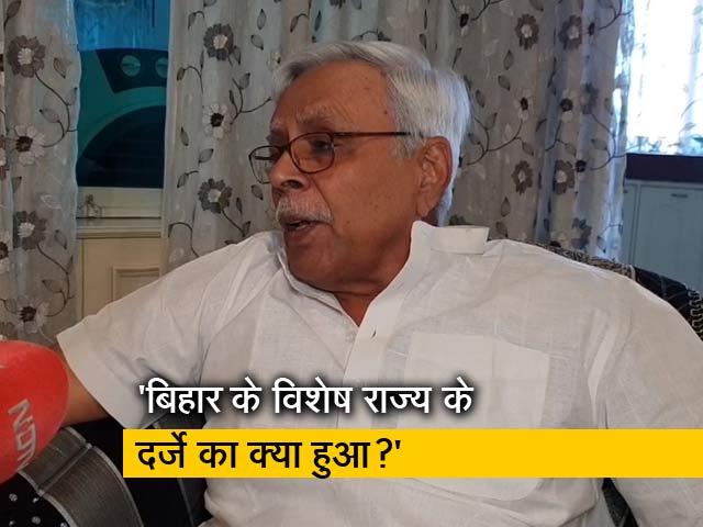 Video : शिवानंद तिवारी ने कहा- नीतीश का अहंकार तोड़ रहे हैं तेजस्वी