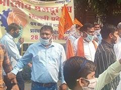 RSS से जुड़े मजदूर संगठन का श्रम मंत्रालय के बाहर प्रदर्शन, 3 लेबर कोड बिल के खिलाफ जताया विरोध