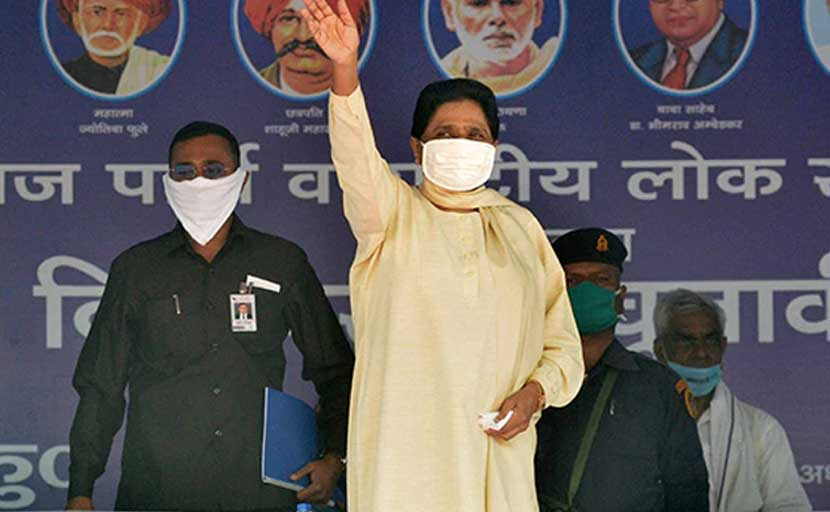 "Mayawati Asks Party To Celebrate Her Birthday With ""Simplicity"""