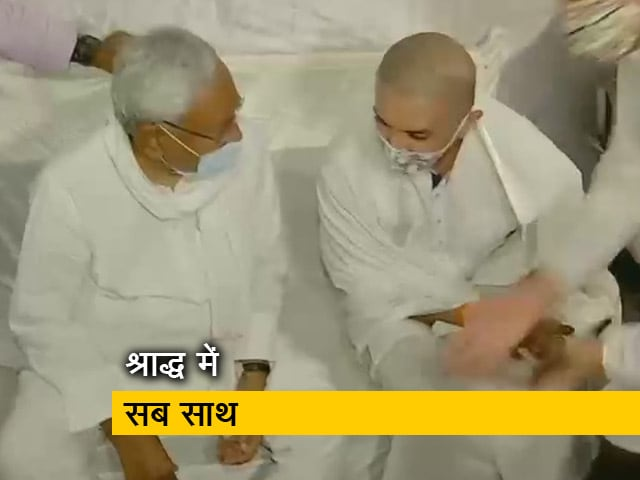 Videos : बिहार का दंगल : सत्ता के विरोधी, श्राद्ध में दिखे सब साथ