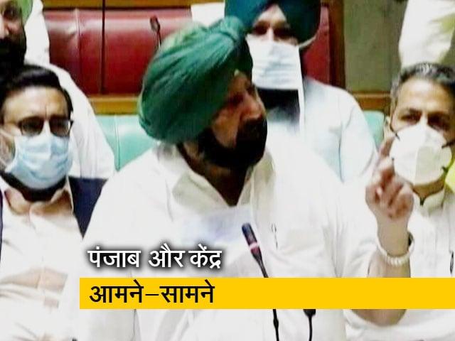 Videos : रवीश कुमार का प्राइम टाइम: केंद्र ने पंजाब से ग्रामीण विकास निधि का हिसाब मांगा