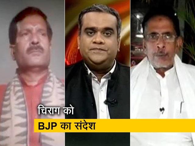 Videos : NDA में वही जो नीतीश का नेतृत्व माने : BJP