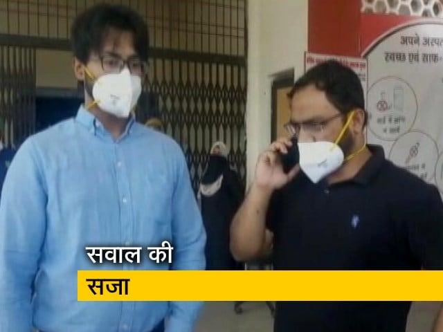 Videos : हाथरस मामले की FSL रिपोर्ट पर सवाल उठाने वाले डॉक्टरों को हटाया गया