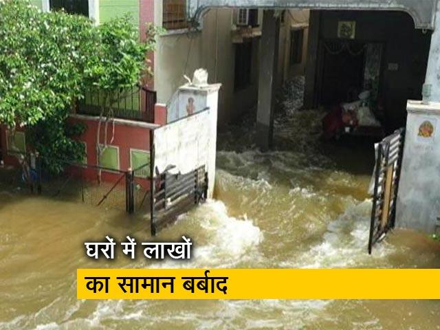 Video : सिटी एक्सप्रेस : हैदराबाद में बालापुर झील टूटने से हालात हुए खराब