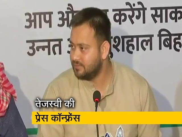 Videos : पीएम मोदी के वार पर तेजस्वी का पलटवार, कहा- 'मैं अदना सा ठेठ बिहारी'