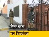 Video : श्रीनगर और बांदीपुरा में NIA की छापेमारी, NGO और ट्रस्ट के जरिए फंड लेने का आरोप