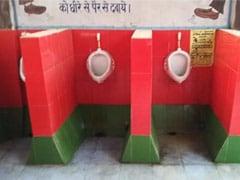 गोरखपुर : रेलवे अस्पताल के टॉयलेट में सपा के झंडे के रंग वालेटाइल्स पर विवाद, पार्टी ने दिया 24 घंटे का अल्टीमेटम