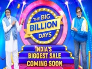Flipkart की The Big Billion Days सेल के ऑफर्स सार्वजनिक, LG G8X पर मिलेगी 30,000 रुपये की छूट