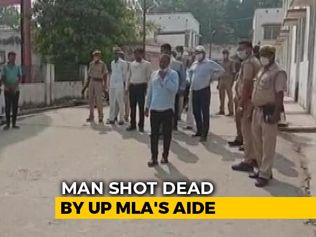 Video: 'He Fired In Self-Defence': BJP MLA On Aide In UP Shooting That Killed 1
