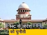 Video : मध्य प्रदेश हाईकोर्ट के आदेश के खिलाफ SC पहुंचा चुनाव आयोग