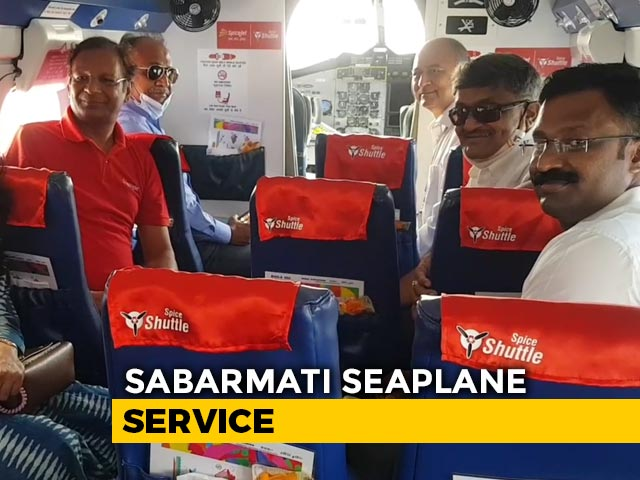 Video : NDTV On Board India's First Seaplane