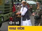 Video : रक्षा मंत्री राजनाथ सिंह ने की शस्त्र पूजा
