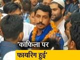 Video : भीम आर्मी के प्रमुख चंद्रशेखर आजाद ने कहा, 'यूपी में मेरे काफिले पर गोलियां चलाई गईं'