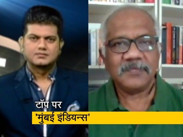 Videos : IPL 2020: मुंबई ने कोलकाता को 8 विकेट से हराया
