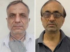 20 करोड़ की ठगी में एक ही परिवार के 4 लोग गिरफ्तार